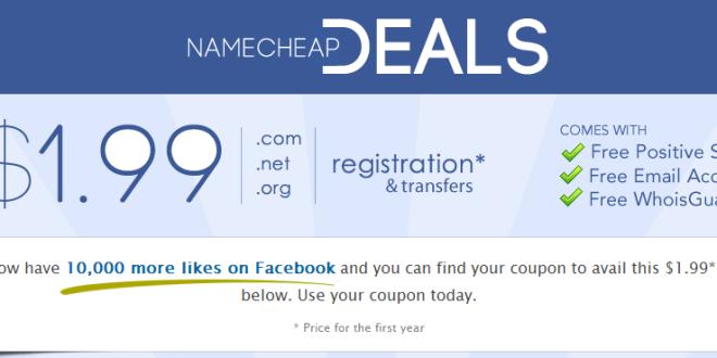 Domain name discount coupons
