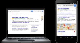 google-adwords-dynamic-sitelinks