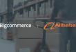 Social_Alibaba_blog