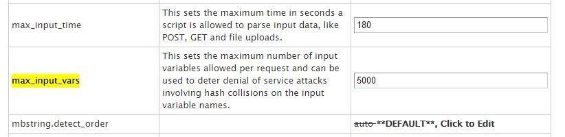 whm-phpconfig-max-input-vars