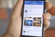 facebook_mobile_app_ad-1-770x420